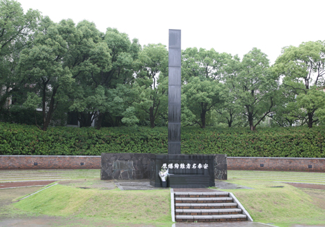 Nagasakigz