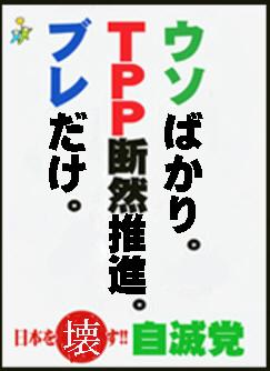Usotsuku_2